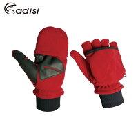 保暖配件推薦手套推薦到ADISI 防風保暖翻指手套AS16105 / 城市綠洲 (保暖手套、男女保暖手套、防風)就在城市綠洲推薦保暖配件推薦手套