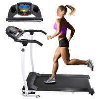 Deals on Yescom 1100W Folding Electric Treadmill 146858