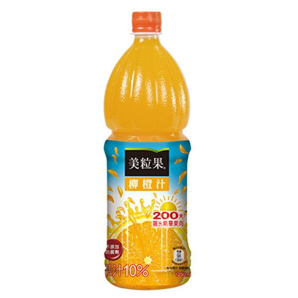 美粒果柳橙汁1250ml(12入)/箱【康鄰超市】