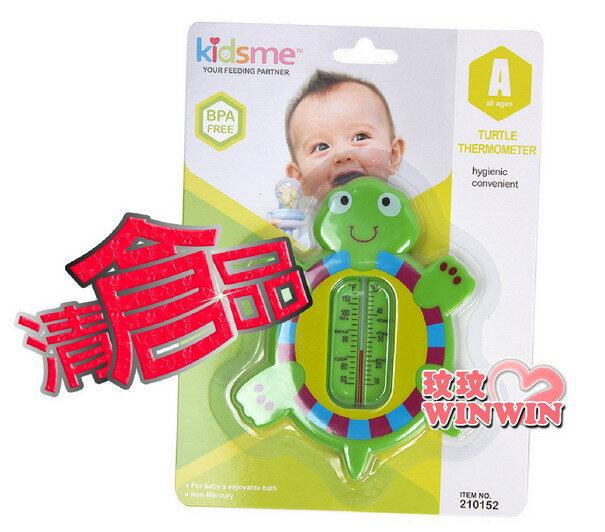 清倉品,下殺 ↘ 3折 ~ Kidsme 210152烏龜溫度計,兩用水溫計~可測水溫及室溫另可當洗澡玩具!