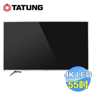 大同 Tatung 55型4K LED液晶顯示器 UH-55X10