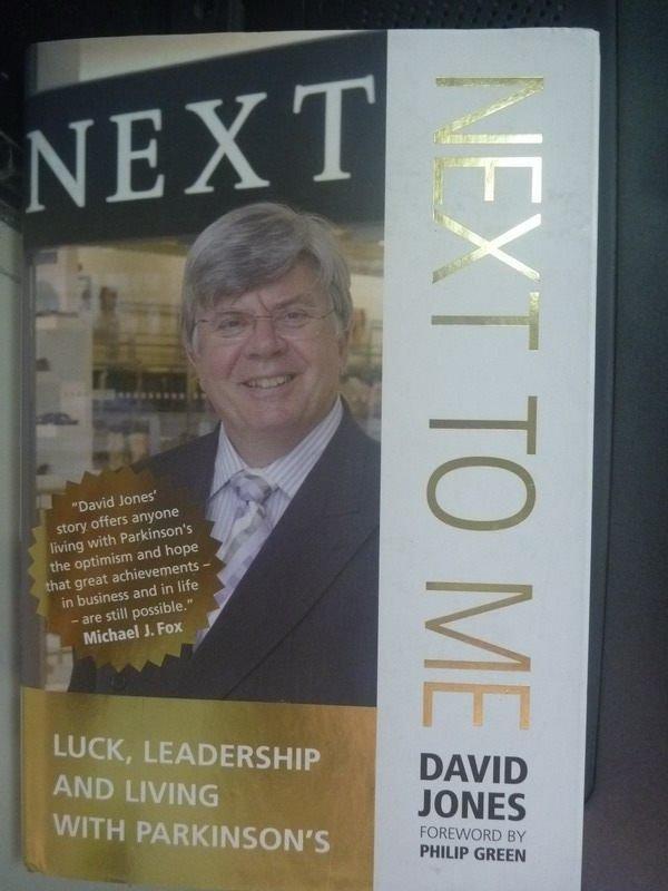 【書寶二手書T8/財經企管_ZCG】Next to Me: Luck, Leadership