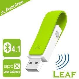 *╯新風尚潮流╭* Avantree APTX-LL 超低延遲傳輸 USB 藍牙適配器 藍芽發射器 DG50-LEAF