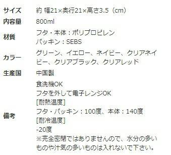 日本FOODMAN 大容量 分隔 男子 便當盒 800ml  /  可微波  /  4571347172119  /  日本必買 日本樂天直送(2434) 9