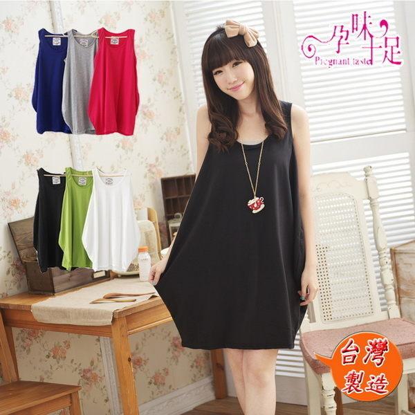 *孕味十足*現貨+預購【COI7713】台灣製。素面百搭雙側造型無袖洋裝6色
