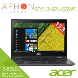 【Aphon生活美學館】ACER SP513-52N-55WE 13.3吋 筆電(i5-8250U/8GB/256GB SSD)-送TESCOM mini負離子吹風機