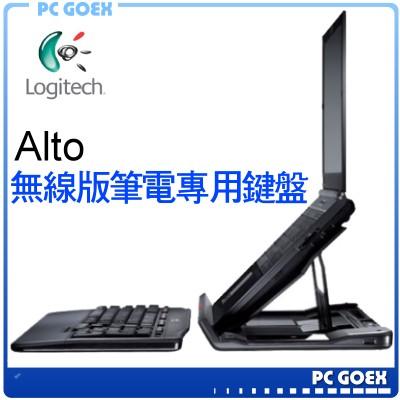 羅技 Logitech Alto無線版筆電 鍵盤 ~pcgoex 軒揚~