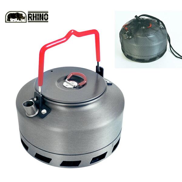 【露營趣】中和安坑RHINO犀牛K-24犀牛聚熱強效茶壼鋁合金茶壺燒水壺咖啡壺煮水壺煮茶