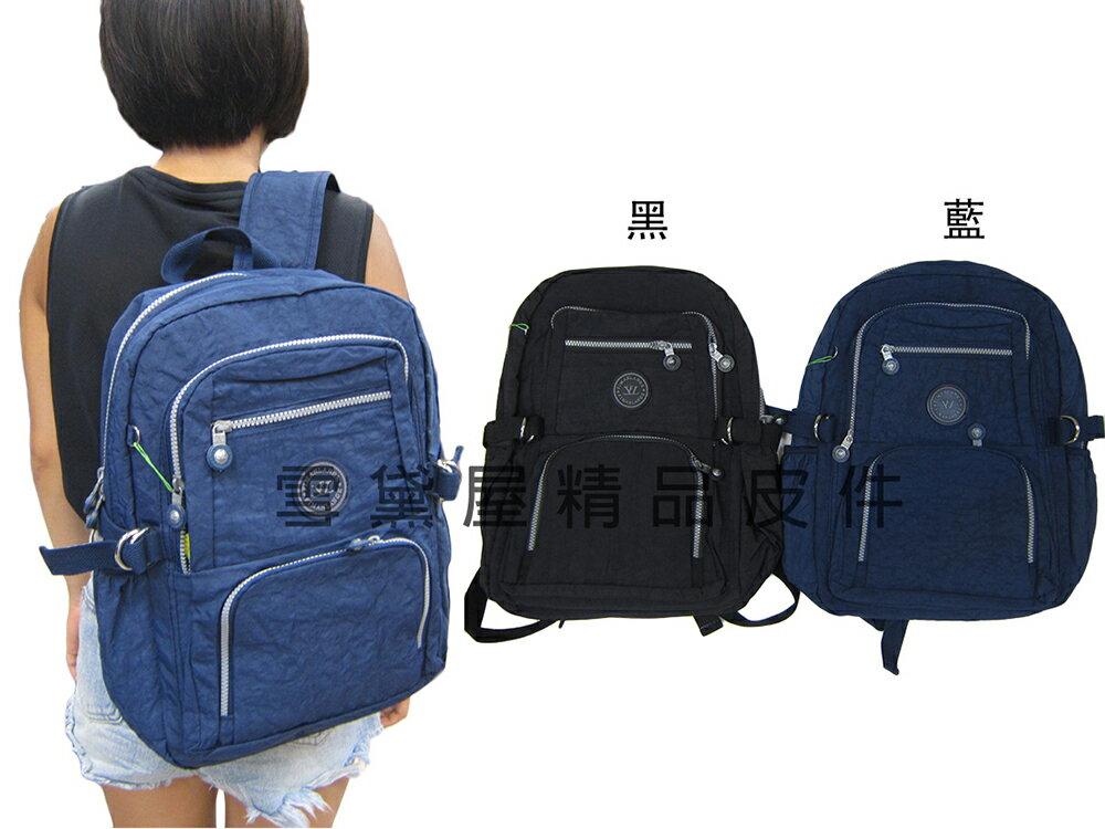 <br/><br/>  ~雪黛屋~FIMANLANGE後背包中小容量台灣製造品質保證可A4資料夾防水尼龍布護背青少童全齡適用上班上學FVB966<br/><br/>