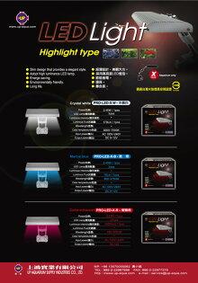 [第一佳水族寵物]台灣UP雅柏LED伸縮夾燈(3燈藍白燈)-PRO-LED-X-B免運