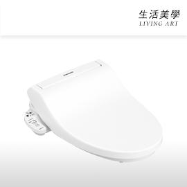 嘉頓國際 國際牌【DL-WL40】免治馬桶 便座自動開關 易清潔 人體感應器 銀離子抗菌