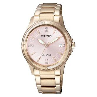 CITIZEN星辰錶 FE6053-57W 玫瑰金光動能腕錶/粉紅面34mm