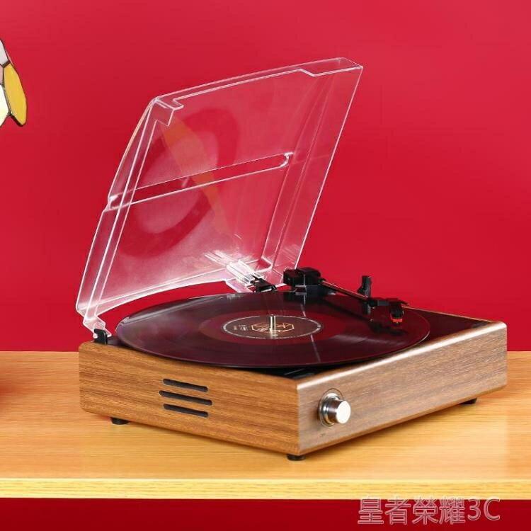【快速出貨】留聲機 復古黑膠唱片機 黑膠機唱機仿古電唱機lp唱片客廳老式留聲機 聖誕交換禮物