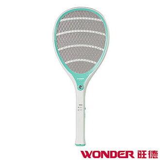WONDER旺德 充電式捕蚊拍 WH-G01 充電及通電指示燈提醒