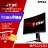 msi 微星 Optix MPG27CQ2 2K 27型曲面電競螢幕 0