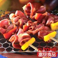 中秋節烤肉-肉類推薦到《全店499免運》【富統食品】培根 (250g/包;約10片)就在富統食品推薦中秋節烤肉-肉類
