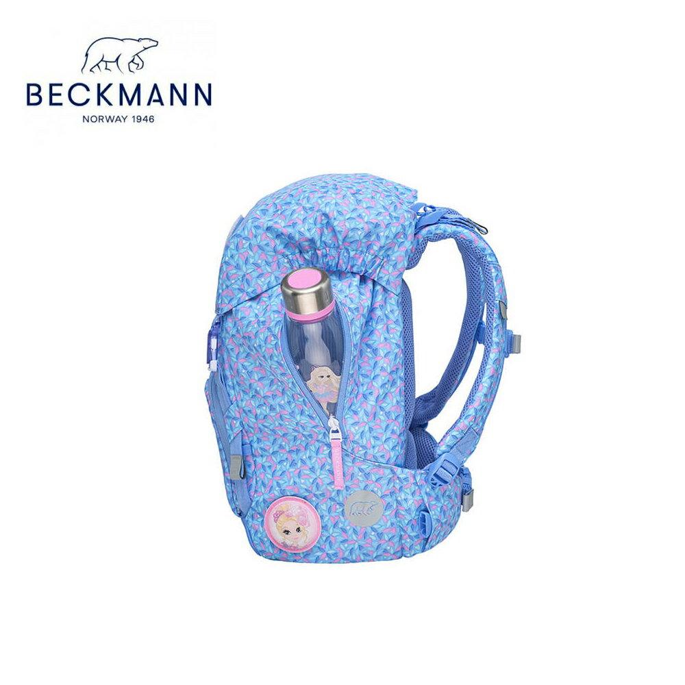 【Beckmann】挪威皇室兒童護脊書包 22L - 芭蕾舞曲