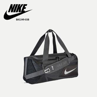 【加賀皮件】 Nike Vapor Max Air 2.0 多色 防潑水/氣墊背帶 運動袋 旅行袋 BA5249