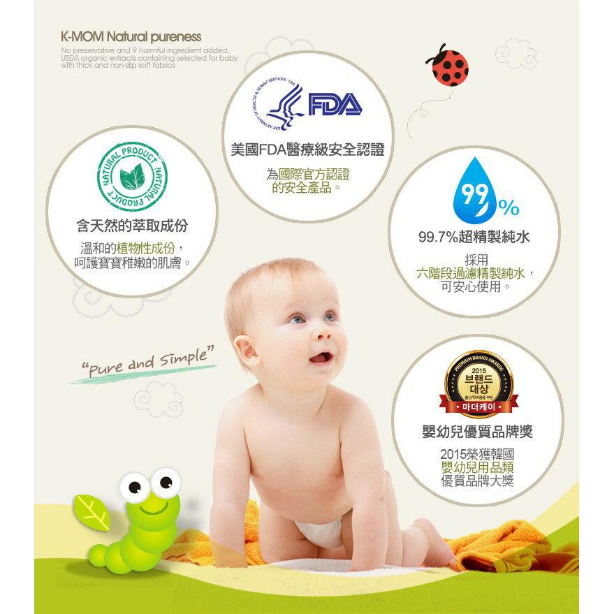 【MOTHER-K】天然嬰幼兒濕紙巾 / 輕巧款10抽 3