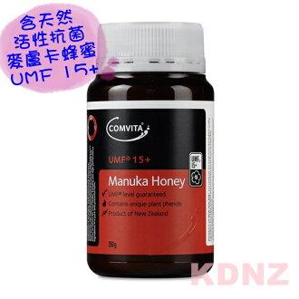 凱逹代購-Manuka Honey UMF 15+ 康維他麥盧卡蜂蜜 250g