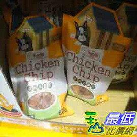 [COSCO代購] SEEDS 惜時 狗零嘴雞肉小圓片 600 公克 C94534