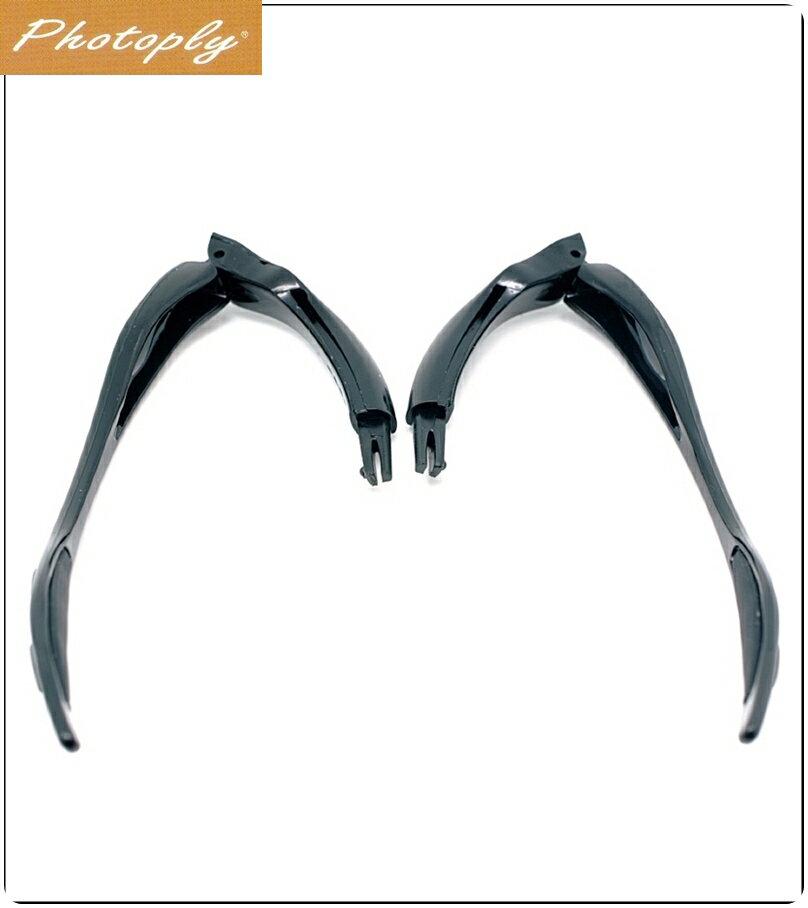 又敗家@台灣品牌製造PHOTOPLY全方位一代專用眼鏡腳(運動太陽眼鏡的零件配件)台南斌視富哆萊