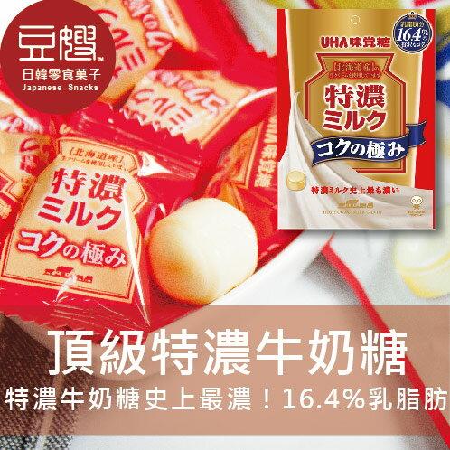 【豆嫂】UHA味覺糖 頂級特濃牛奶糖