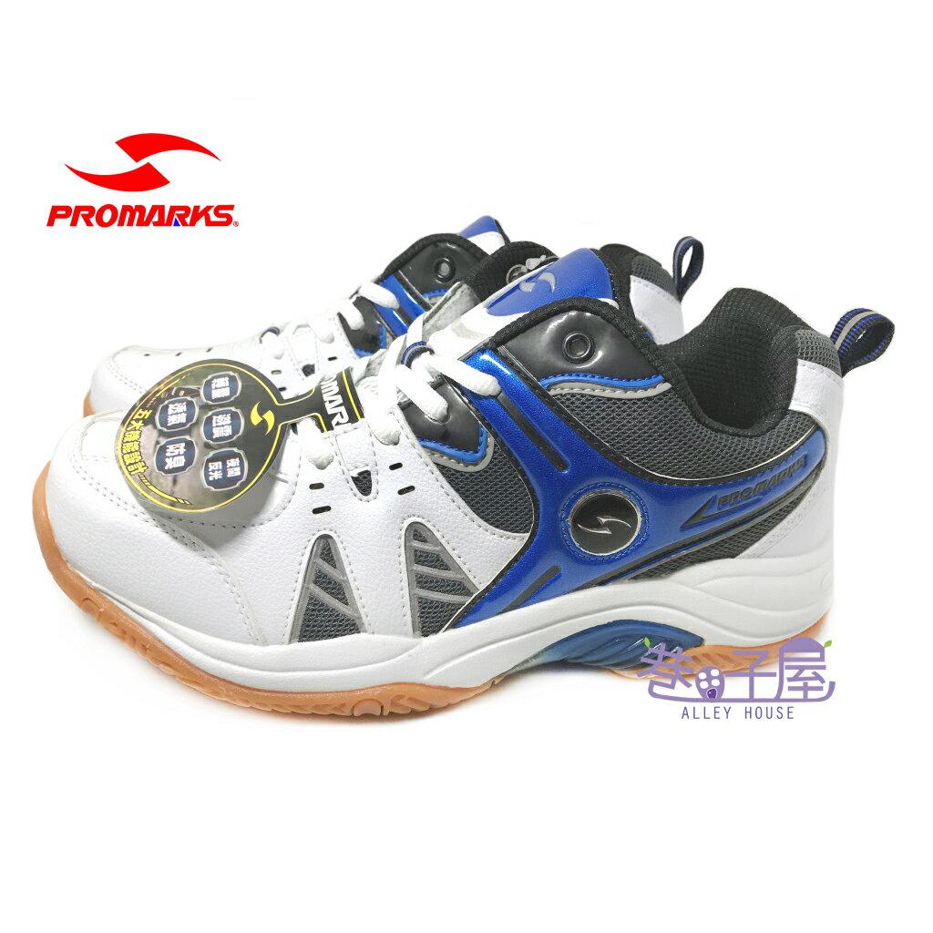 【巷子屋】PARMARKS寶瑪士 男款耐磨輕量羽球鞋 網球鞋 排球鞋 [3520] 藍 超值價$498