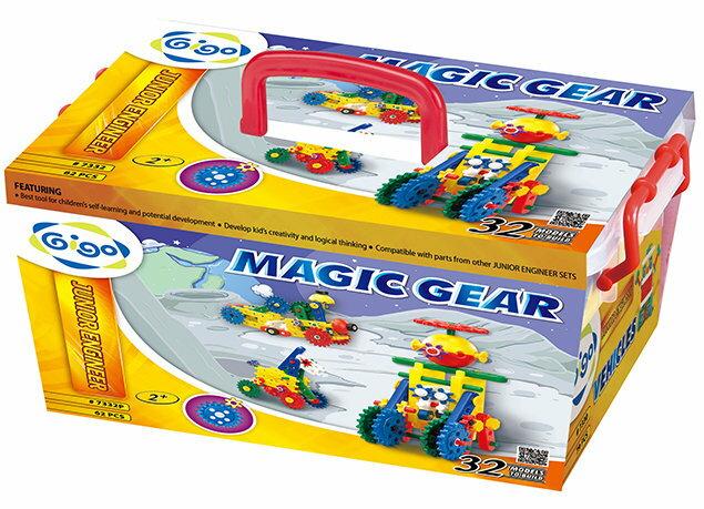 Gigo智高 - 小小工程師系列 - 創意魔法箱 齒輪好好玩 #7332P 贈Gigo瓢蟲禮盒!
