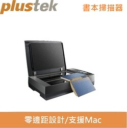 Plustek OpticBook 3900 Mac專用書本掃描器