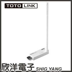 ※ 欣洋電子 ※ TOTOLINK 飆速AC雙頻USB無線網卡 (A1000UA)