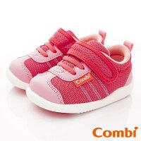 日本Combi童鞋 時尚紐約幼兒機能休閒鞋-魔力紅(加贈鞋墊)寶寶段-星空嵐-媽咪親子推薦