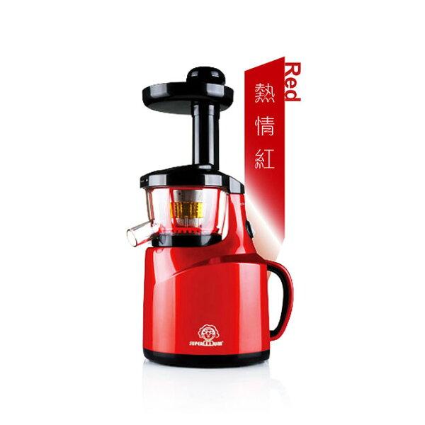 【SUPERMUM】蔬果慢磨機LF6201紅