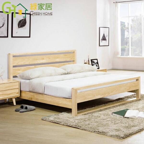 【綠家居】艾羅時尚5尺實木雙人床台組合(二色可選+不含床墊&床頭櫃)
