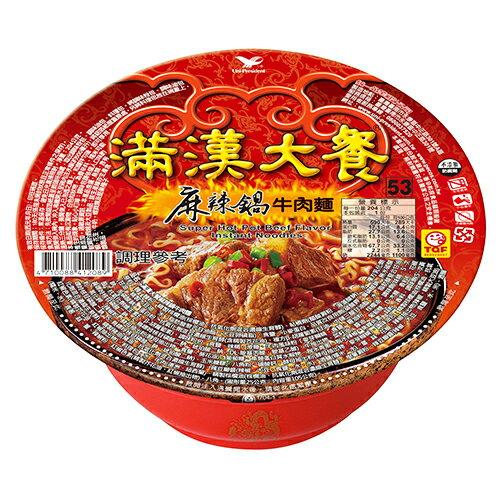 ★超值2件組★統一滿漢大餐麻辣鍋牛肉麵【愛買】