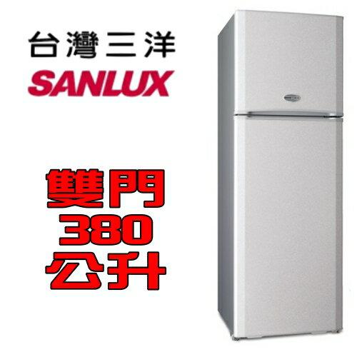 《特促可議價》SANLUX台灣三洋【SR-B380B】380公升雙門冰箱
