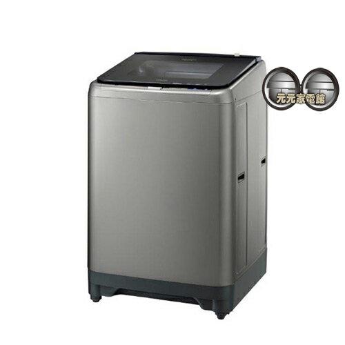 【HITACHI日立】20公斤變頻自動槽洗衣機SF200XWV~(限區配送+安裝)