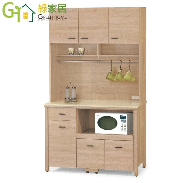 【綠家居】森爾時尚3.9尺木紋石面餐櫃收納櫃組合(二色可選+上+下座)
