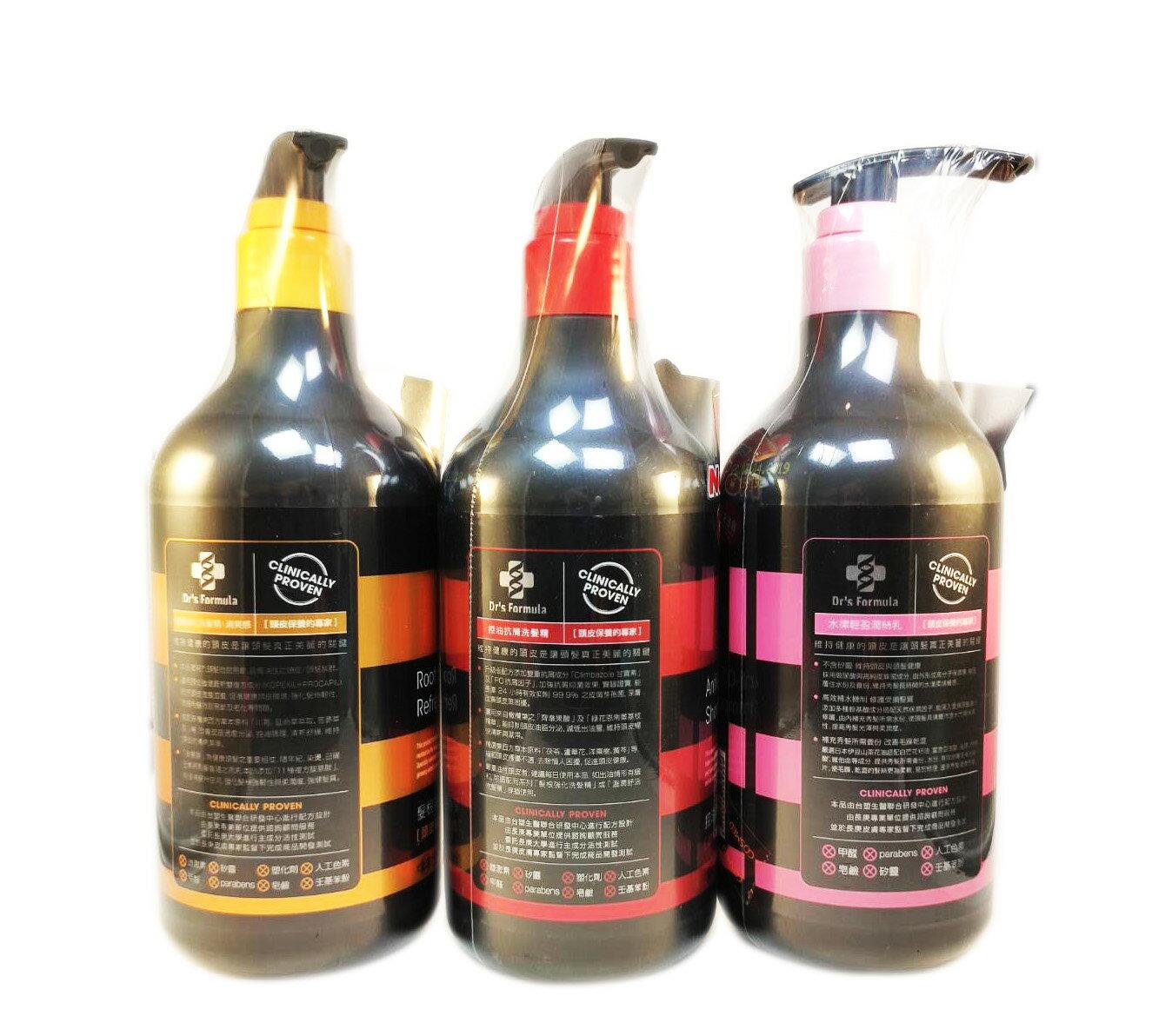 【台塑生醫 Dr's Formula】髮根強化洗髮精升級版 / 控油抗屑洗髮精升級版/水律輕盈潤絲乳【RH shop】