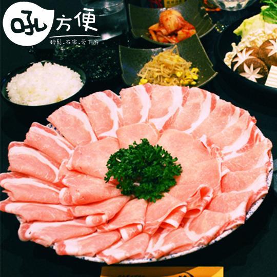 【吼方便】梅花豬火鍋片300g