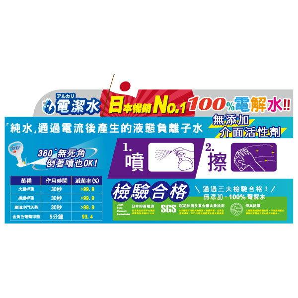 Water Cleaner 電潔水 NITORI宜得利家居 5