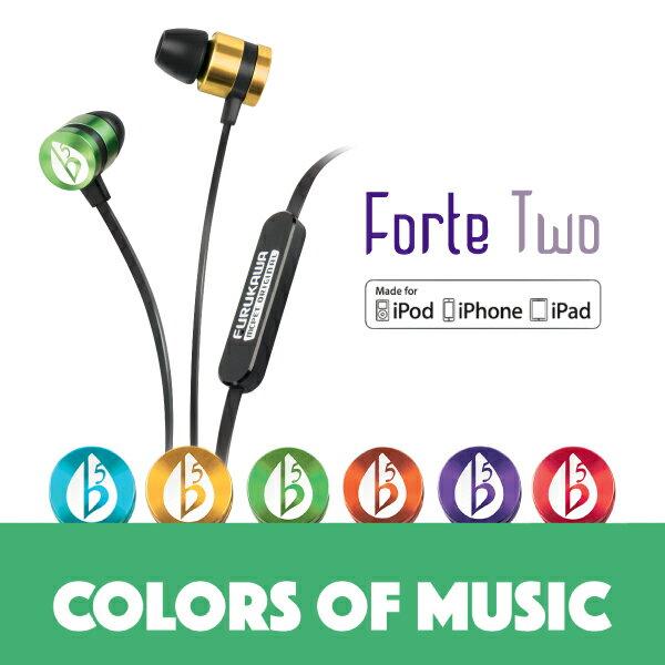 fFLAT5 Forte Two系列 入耳式耳機 耳道式耳機【葳豐數位商城】