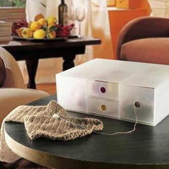 自由收納櫃 橫款 無印風 極簡收納 桌面收納櫃 辦公收納櫃 飾品收納【SV8233】快樂生活網