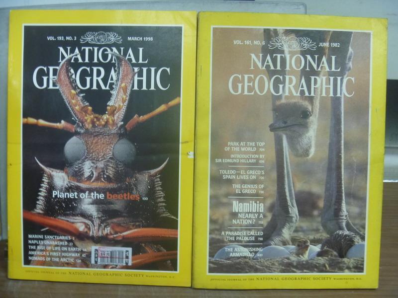 【書寶二手書T7/雜誌期刊_QAX】國家地理_1982/6+1998/3_共2本合售_Marine等