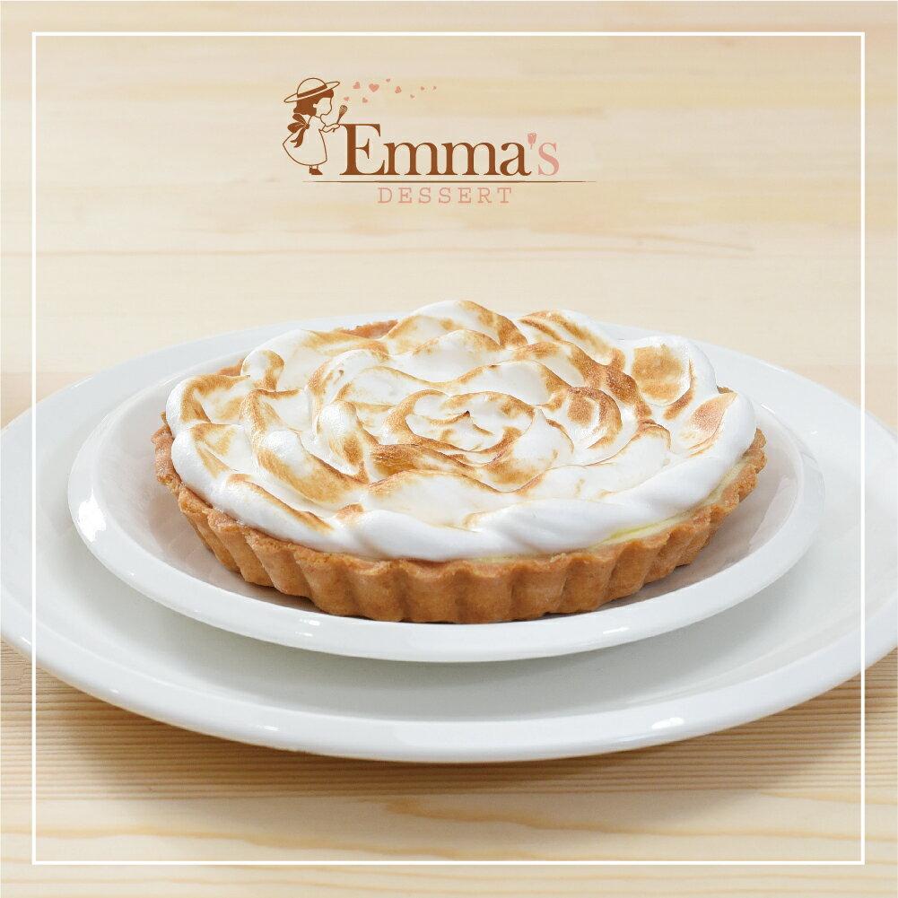 【Emma's】花漾乳酪塔6吋(起司)?狂銷??.?人氣團購榜上榜??野餐甜點、團購、伴手禮首選?