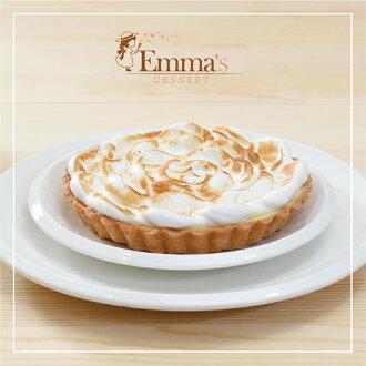 【Emma's】花漾乳酪塔6吋(起司)☞狂銷ⓃⓄ.①人氣團購榜上榜☜❤野餐甜點、團購、伴手禮首選❤