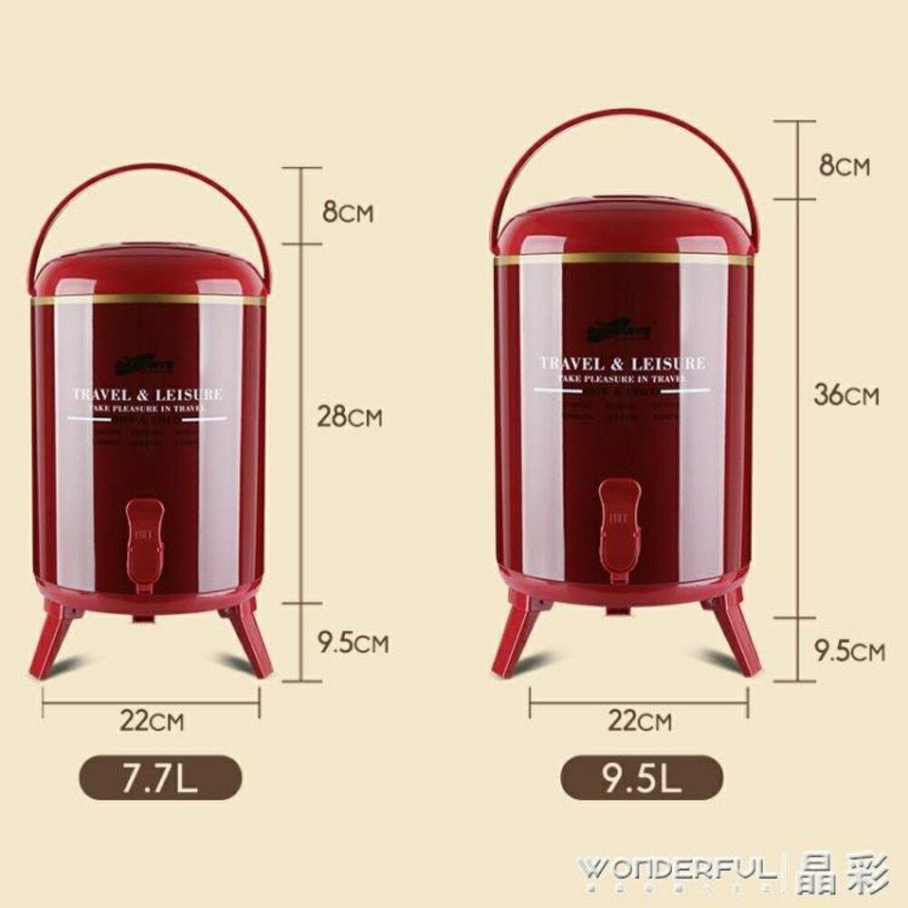 奶茶桶 DaYDaYS奶茶桶商用雙層牛奶咖啡果汁豆漿桶涼茶桶6L8L10L保溫桶   全館八五折