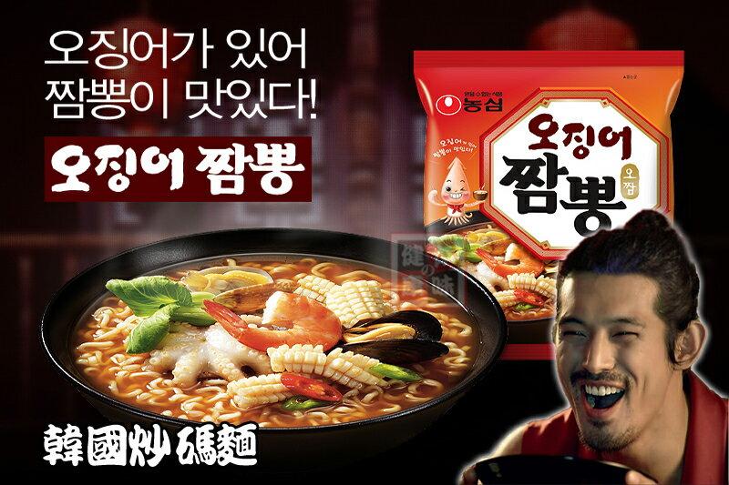 韓國 農心海鮮魷魚麵 炒碼麵 國民泡麵 [KO43015110] 千御國際