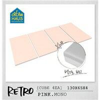 韓國【CreamHaus】冰棒貼地墊 2
