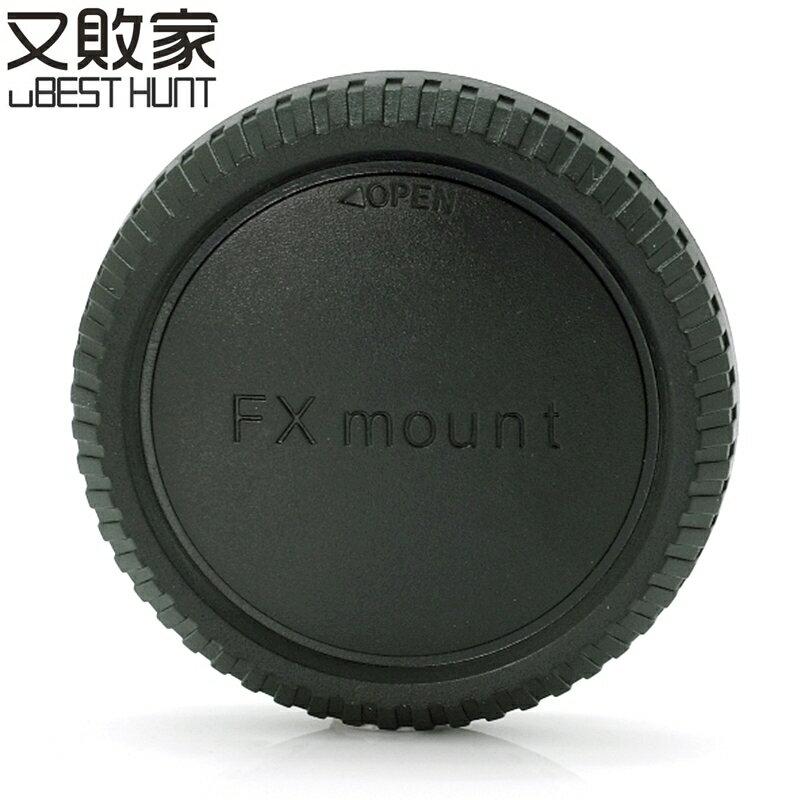 又敗家@PeiPei富士副廠Fujifilm機身蓋X-Mount機身蓋FX機身蓋XF機身蓋Fujifilm副廠機身蓋相容Fujifilm原廠機身蓋富士機身蓋FX-mount機身蓋body cap,適X..